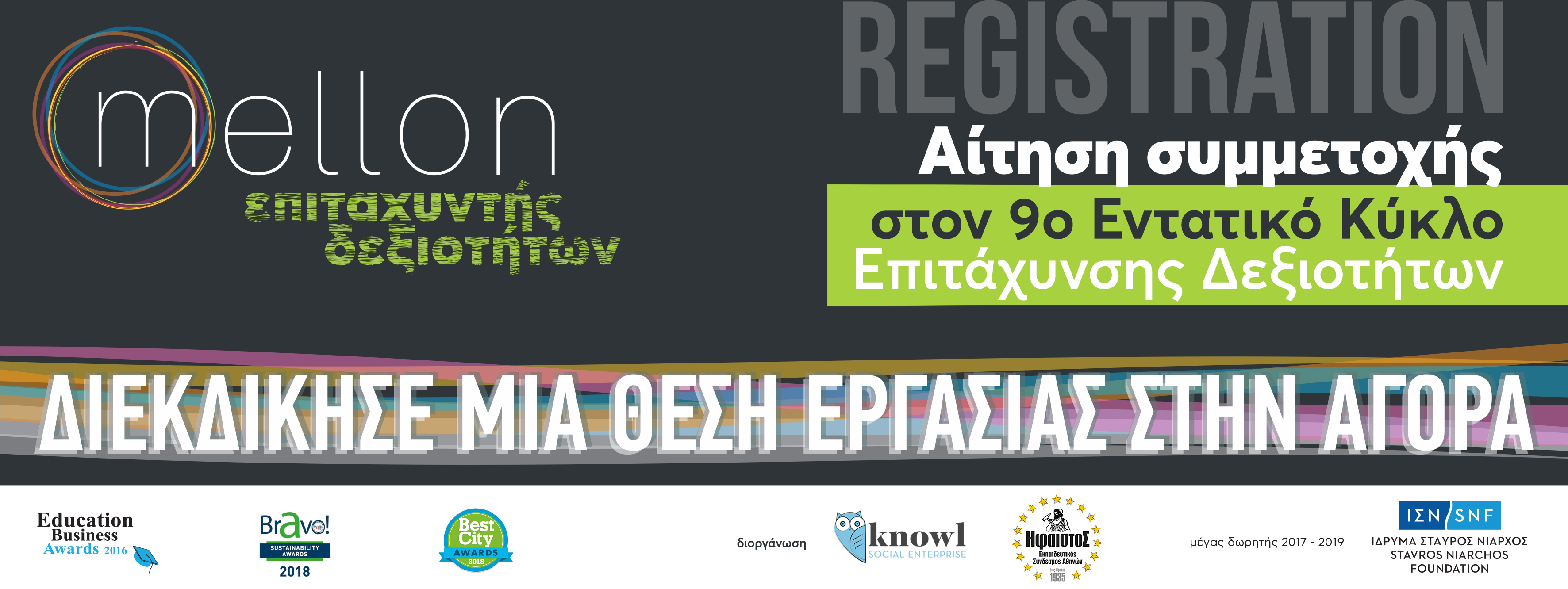 Registration 9oskyklos
