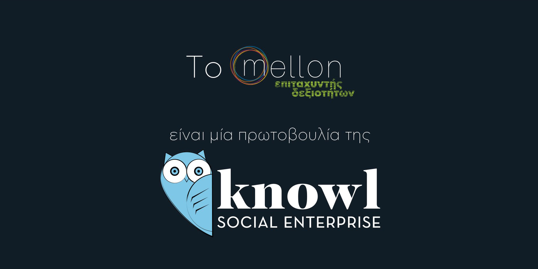 Mellonprojectknowl